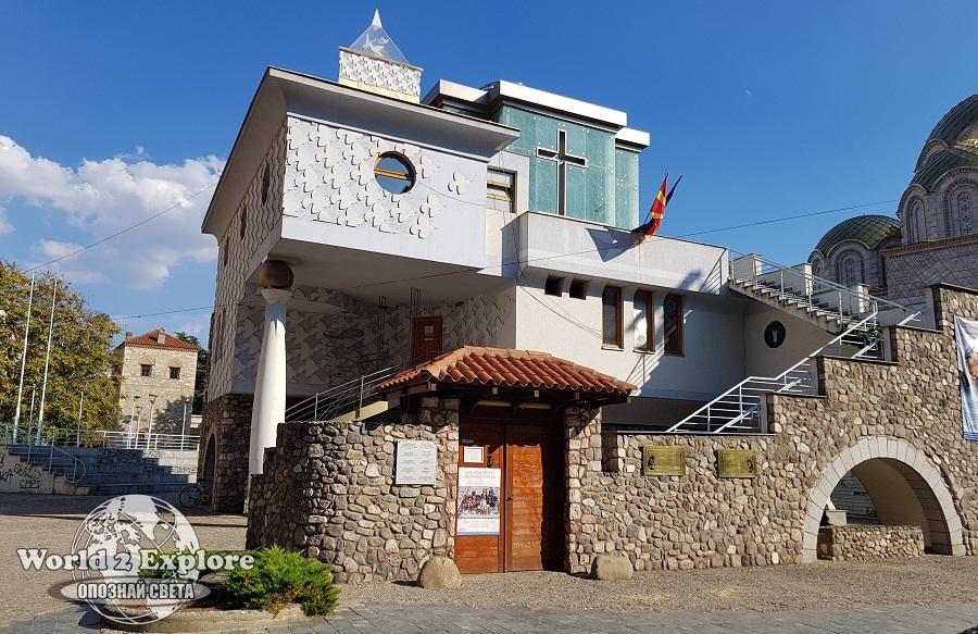 Скопие-Македония