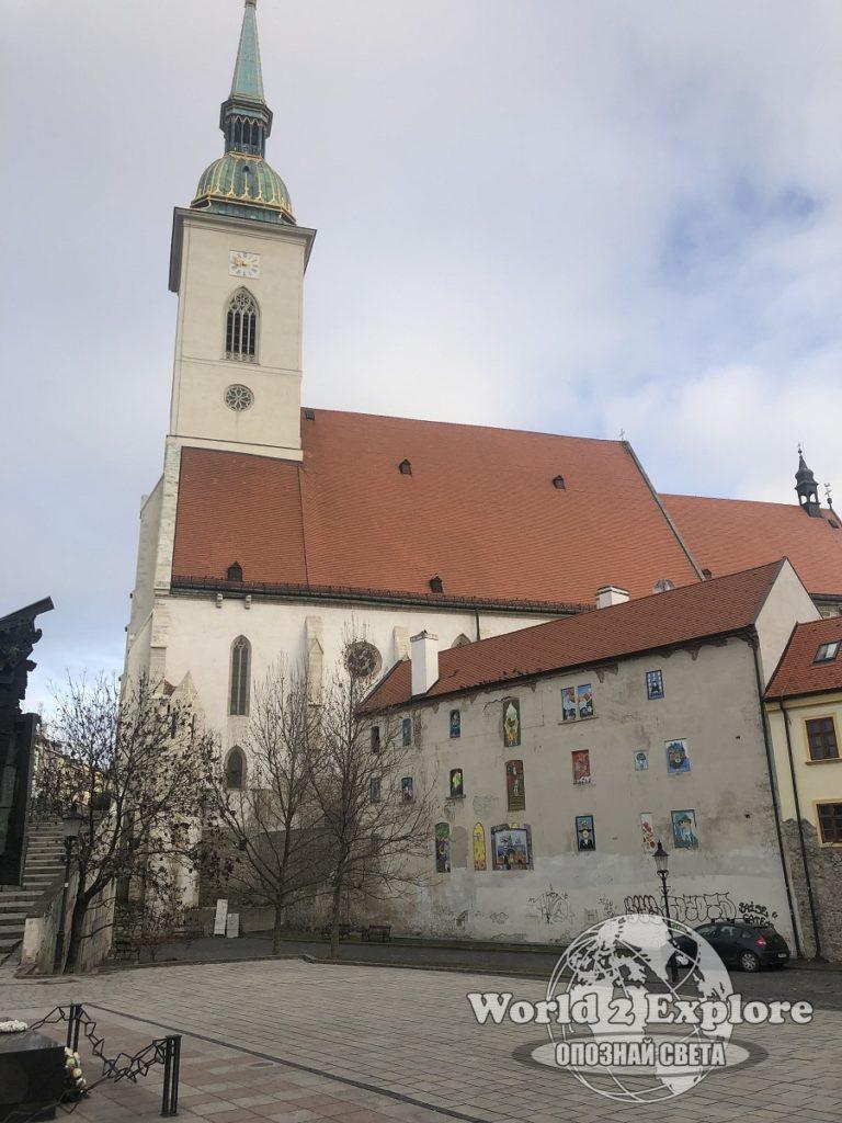 BRATislava-martin-church