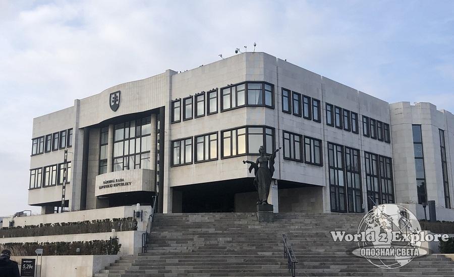 словашката -parliament-bratislava