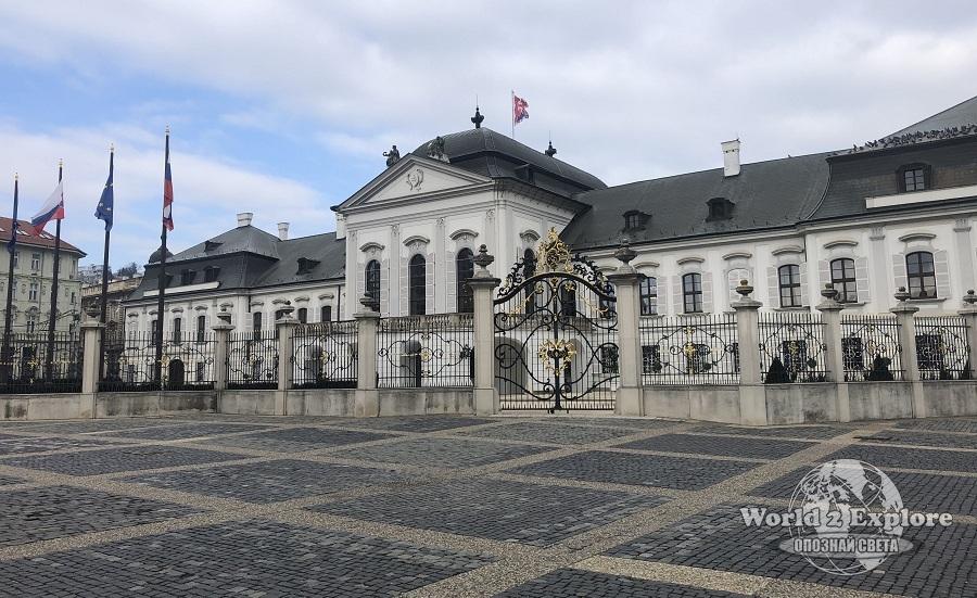 словашката-prezidentstvo-bratislava