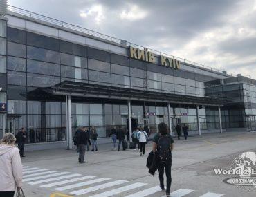kiev-borispol-airport