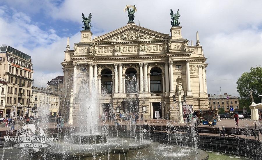лвов-опера