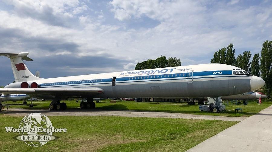 museum-kiev-aeroflot