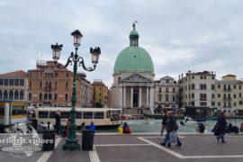 Италия-