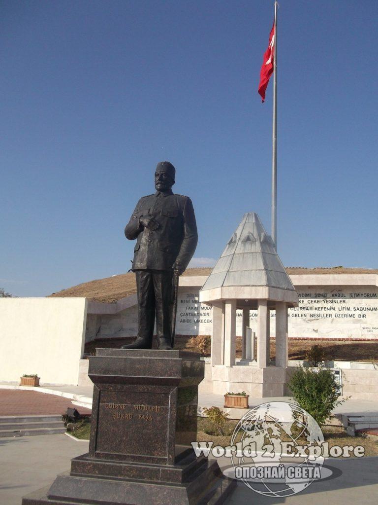 Одрин, Шукри паша