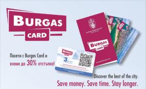 burgas-card