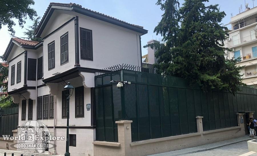 ататюрк-къща-музей