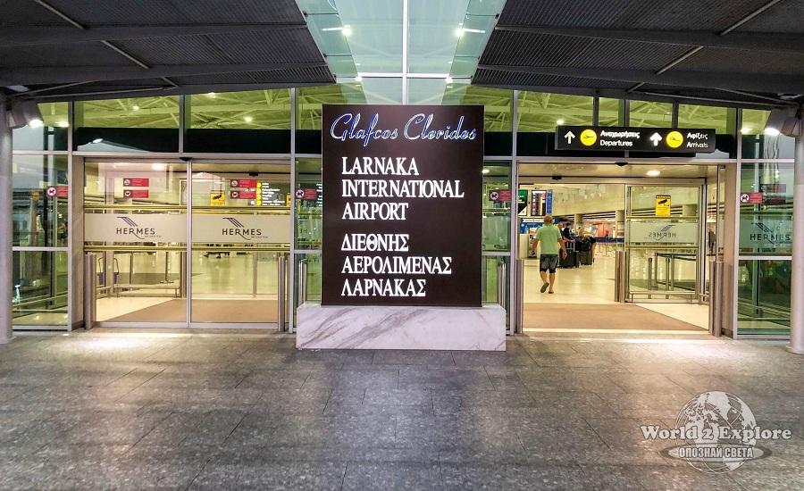 летището-ларнака