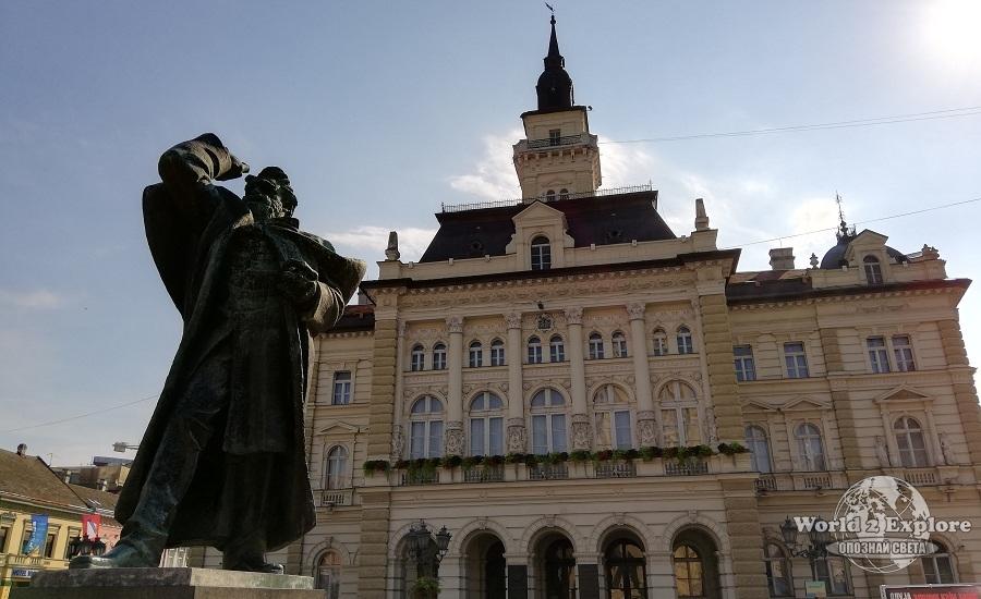 кметството-нови-сад