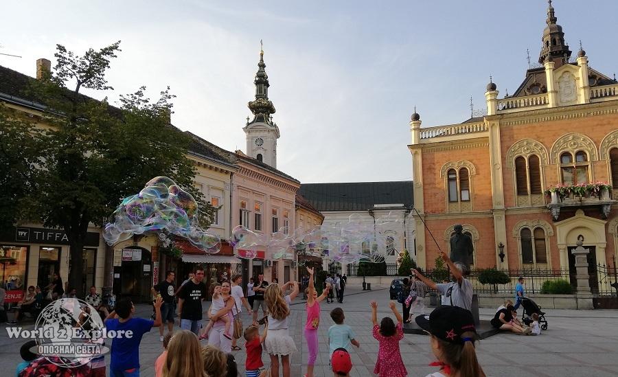 площад-свобода-нови-сад
