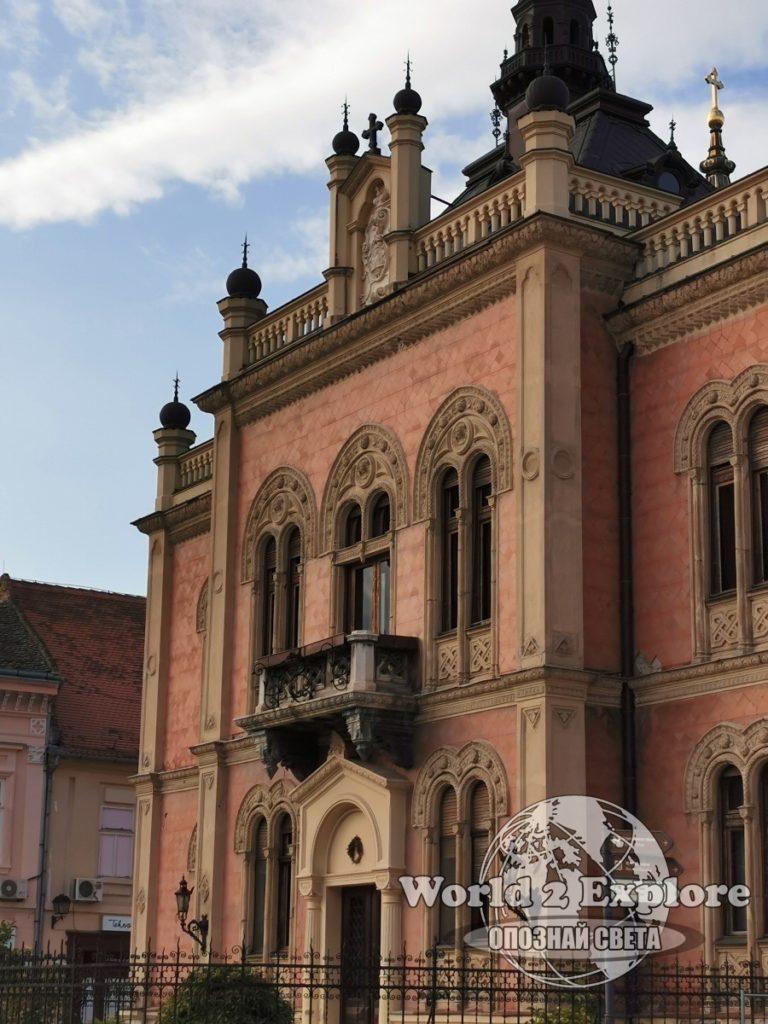 епископския-дворец