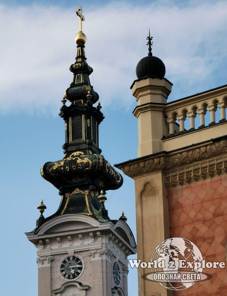 Нови Сад впечатлява с архитектурата си