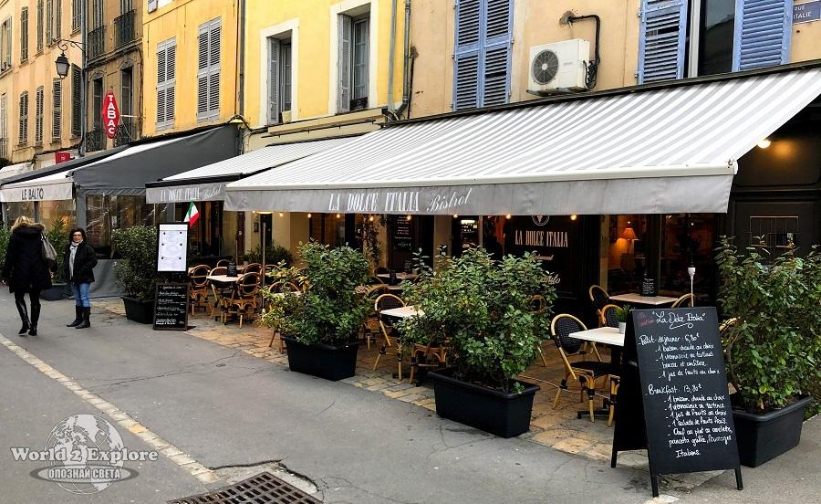 cafe-aix-en-provence-кафе-
