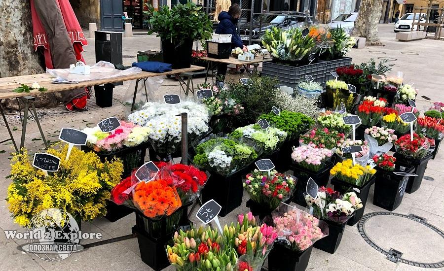 екс-ан-прованс -цветя-пазари