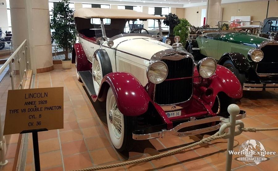 музей-автомобили-принца