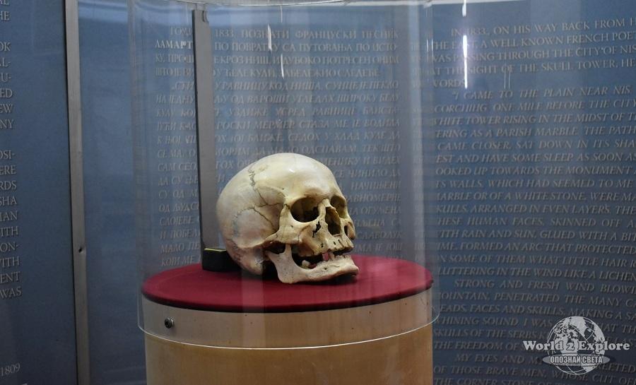 черепи
