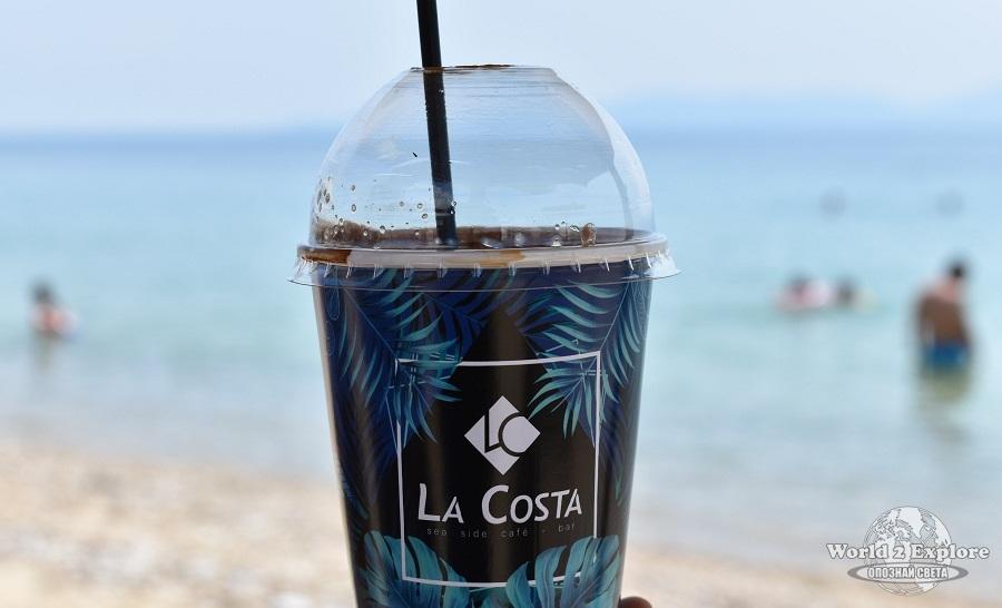 la-costa-ofrinio