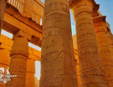 egypt-билети