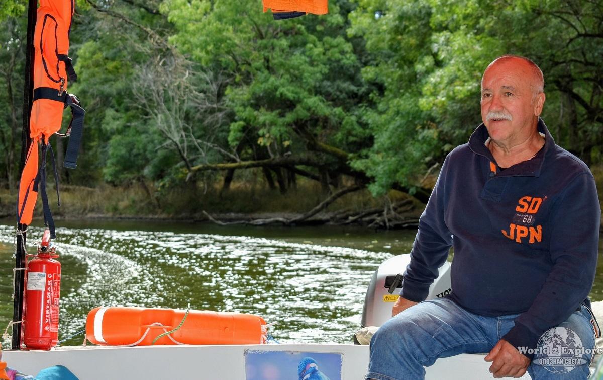 лодкар