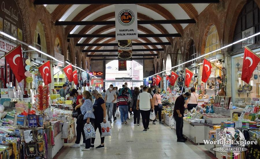 одрин пазар