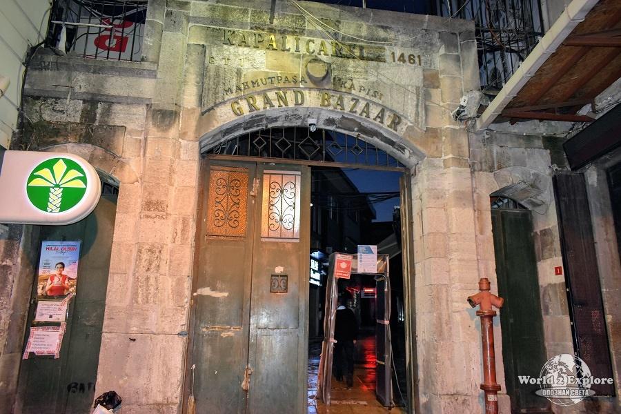 капалъ чарши истанбул