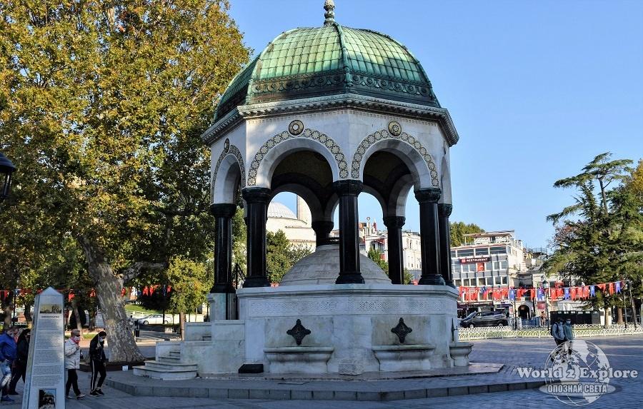 немският фонтан