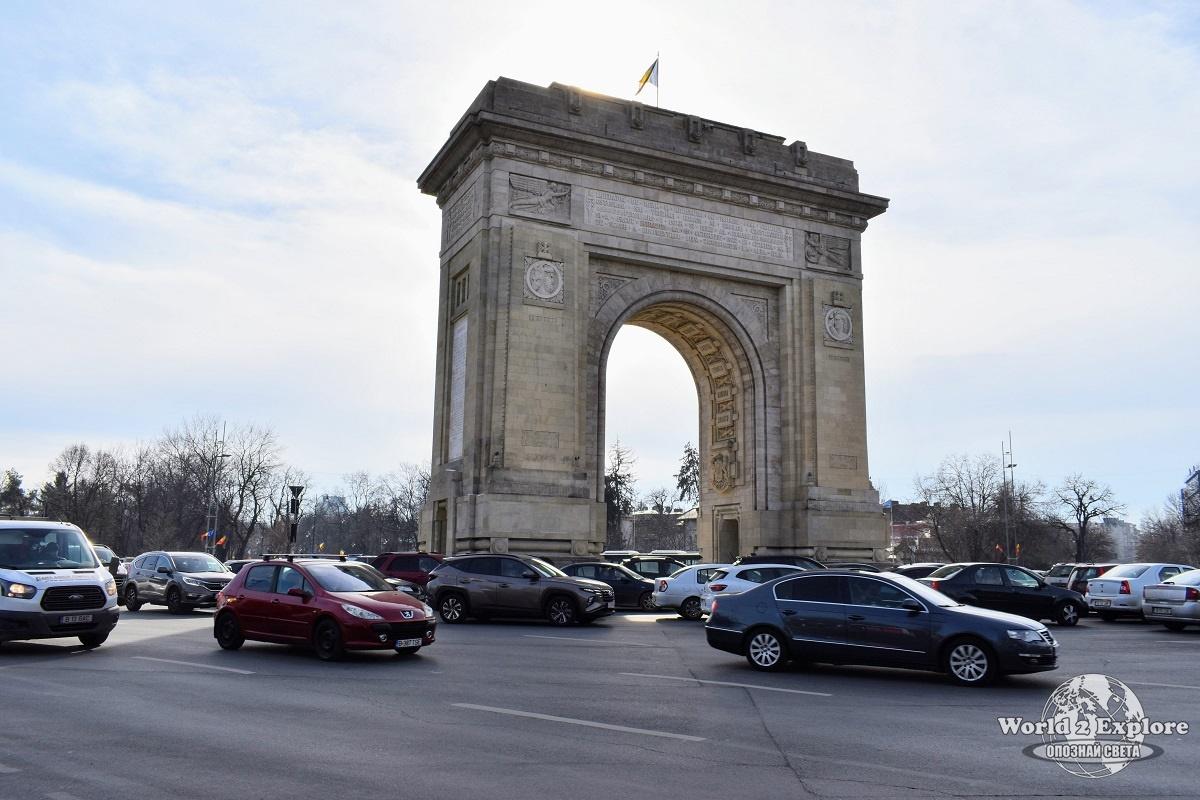 триумфалната арка букурещ