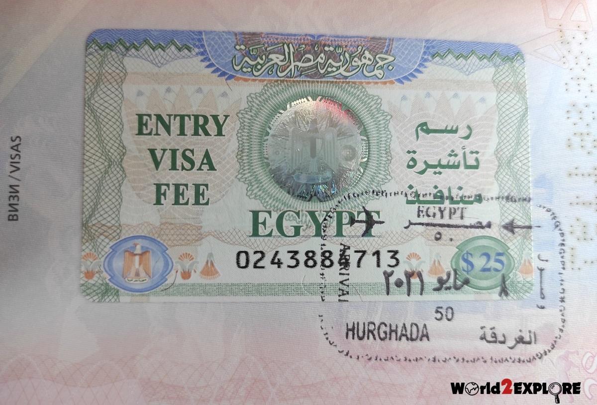 виза египетска